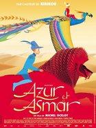 Азюр и Асмар