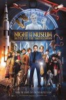 Ночь в музее 2