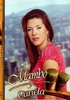 Мамбо и Канела
