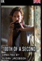 Одна сотая секунды