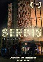 Сербис