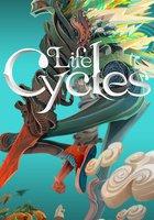 Жизненные циклы