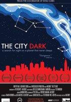 Городская тьма