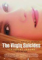 Девственницы-самоубийцы