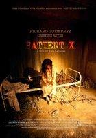 Пациент Х