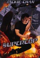 Полицейская история 3: Суперполицейский