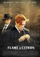 Пламя и Цитрон