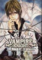 Рыцарь-вампир