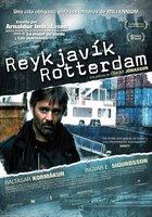 Рейкьявик-Роттердам