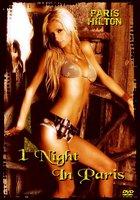 Одна ночь в Пэрис (видео)