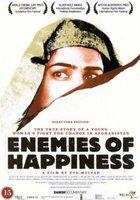 Враги счастья