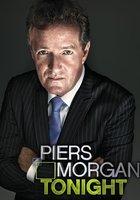 Сегодня вечером у Пьерса Моргана