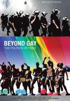 За пределами гомосексуальности: Политика гей-прайдов