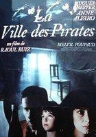 Город пиратов