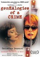 Генеалогия преступления