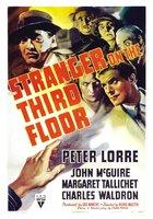 Незнакомец на третьем этаже