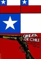 Кантата Чили