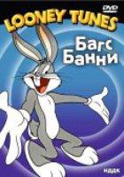 Стрельба по кроликам