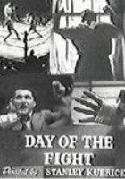 День боя