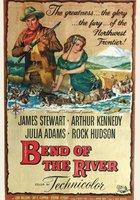 Излучина реки