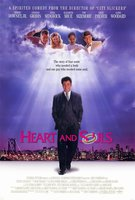 Сердце и души
