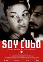 Я – Куба