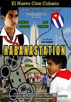 Станция Гавана