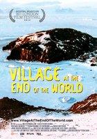 Деревня на краю света