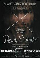 Мертвая Европа