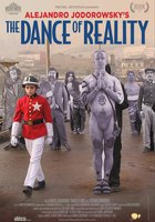 Танец реальности