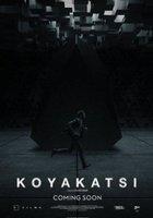Koyakatsi