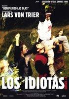 Идиоты