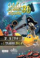 Олли и сокровища пиратов 3D