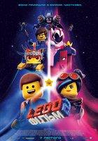 Лего. Фильм2