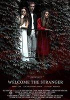 Добро пожаловать незнакомец