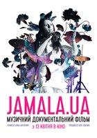 Джамала.UA