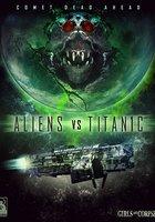 Чужие против Титаника
