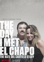 День, когда я встретила Эль Чапо: История Кейт дель Кастильо
