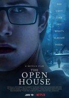 Открытый дом