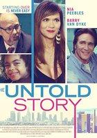 Нерассказанная история
