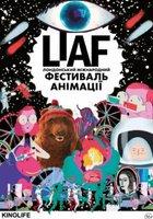 Лондонский международный фестиваль анимации