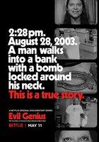 Злой гений: Реальная история самого чудовищного ограбления банка в истории Америки
