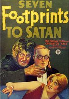 Семь ступеней к Сатане