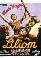 Лилиоме