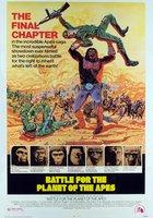 Битва за планету обезьян