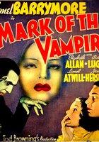 Знак вампира