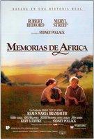 Из Африки