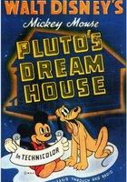 Чудесный дом Плуто