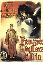 Франциск, менестрель Божий