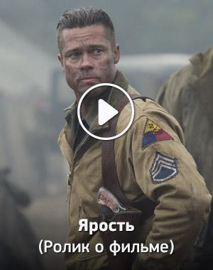 Ролик о фильме №2 (русский перевод от oKino.ua)